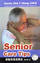 Senior Care Tips