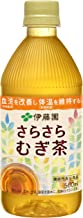 [機能性表示食品] 伊藤園 さらさらむぎ茶 500ml ×24本