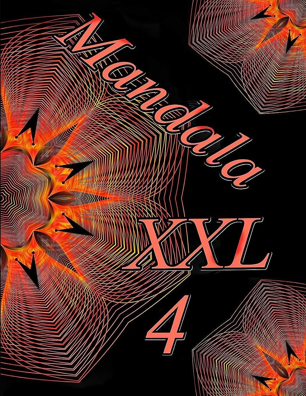 賃金埋め込む合体Mandala XXL 4