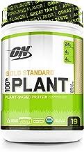 Optimum Nutrition Gold Standard 100% Plant Based Vegan Protein Powder, Vanilla, 19 Servings, 684g