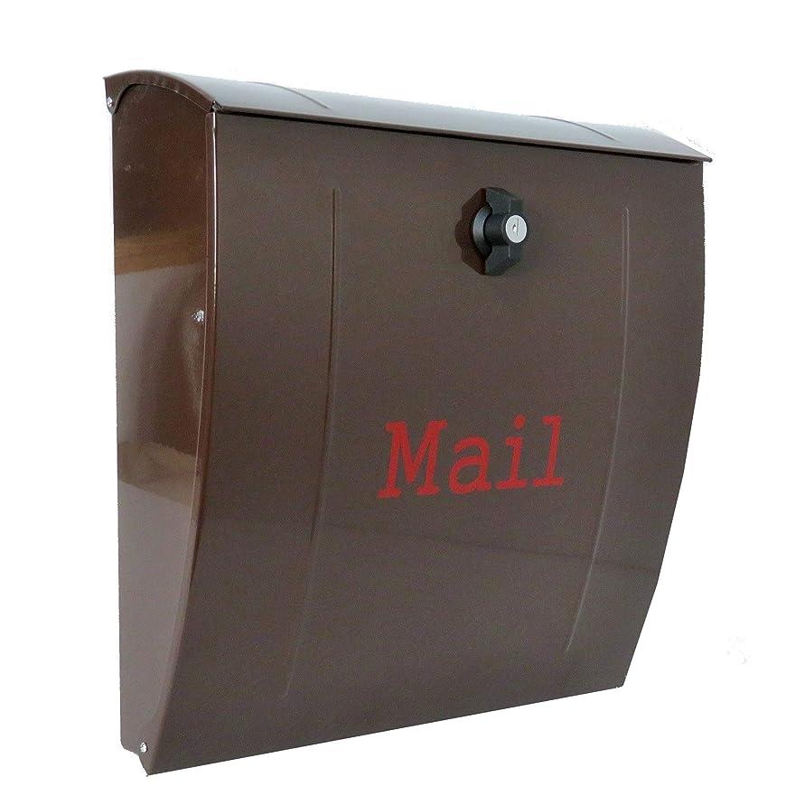 マングル減少攻撃郵便ポスト メールボックス壁掛け ブラウン色 ステンレス m022