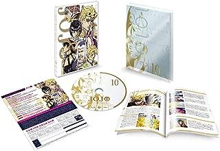 ジョジョの奇妙な冒険 黄金の風 Vol.10 (初回仕様版) [Blu-ray]