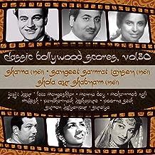 Classic Bollywood Scores, Vol. 80: Shama (1961), Sangeet Samrat Tansen [1961], Shola Aur Shabnam [1961]