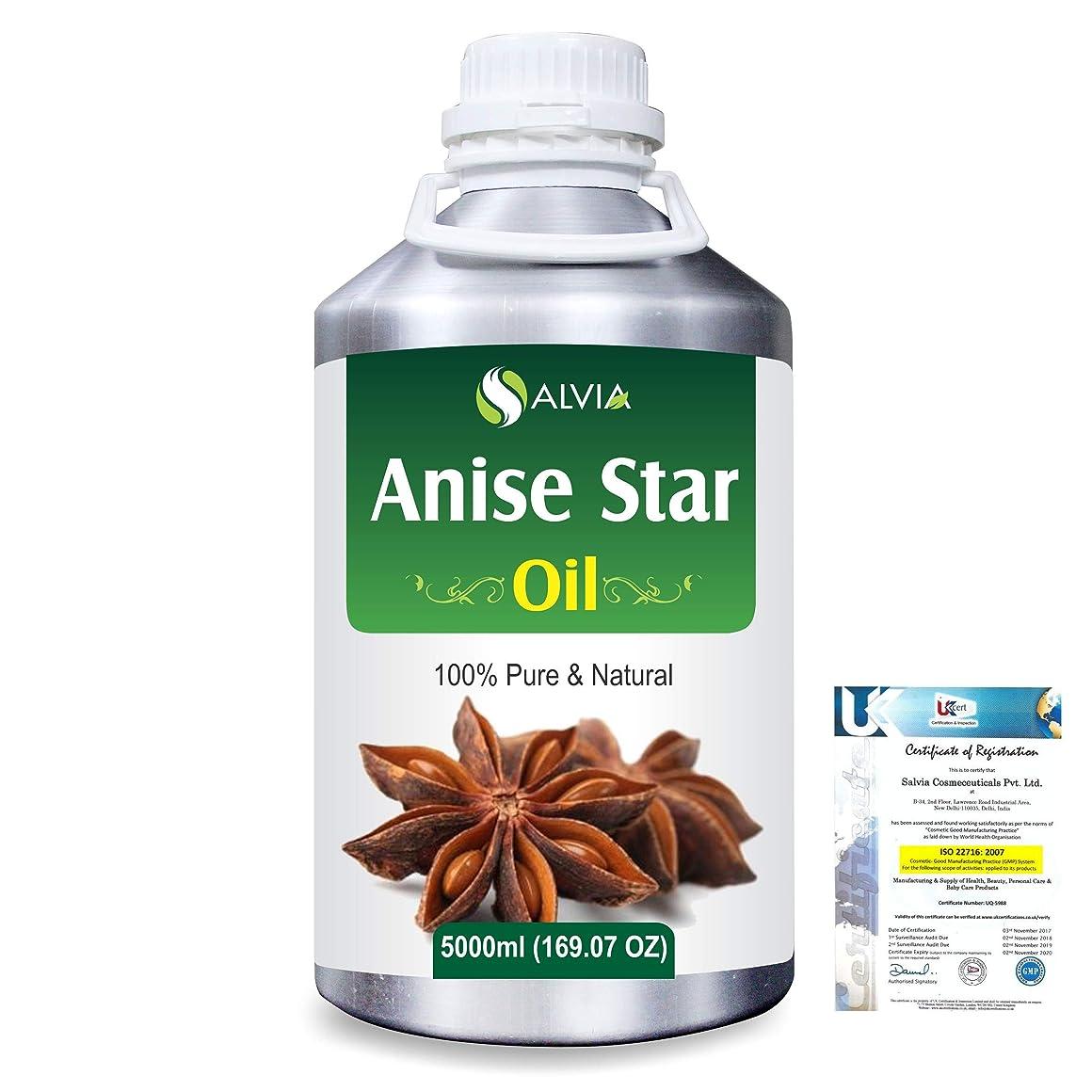 なる楽しい無効Anise Star (Illicium Verum) 100% Natural Pure Essential Oil 5000ml/169fl.oz.