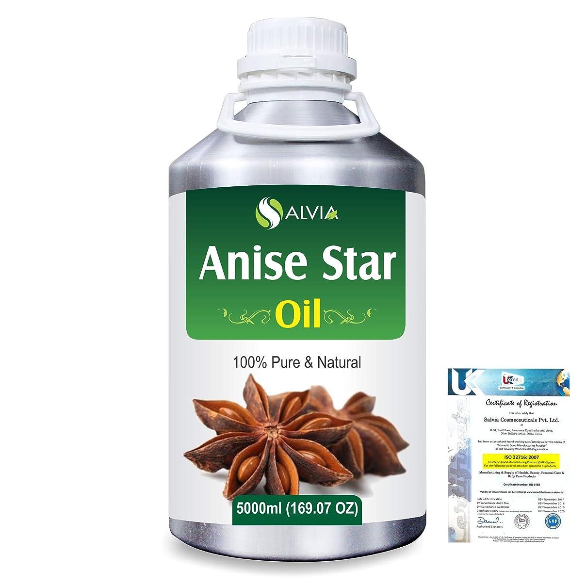 子猫美徳形式Anise Star (Illicium Verum) 100% Natural Pure Essential Oil 5000ml/169fl.oz.