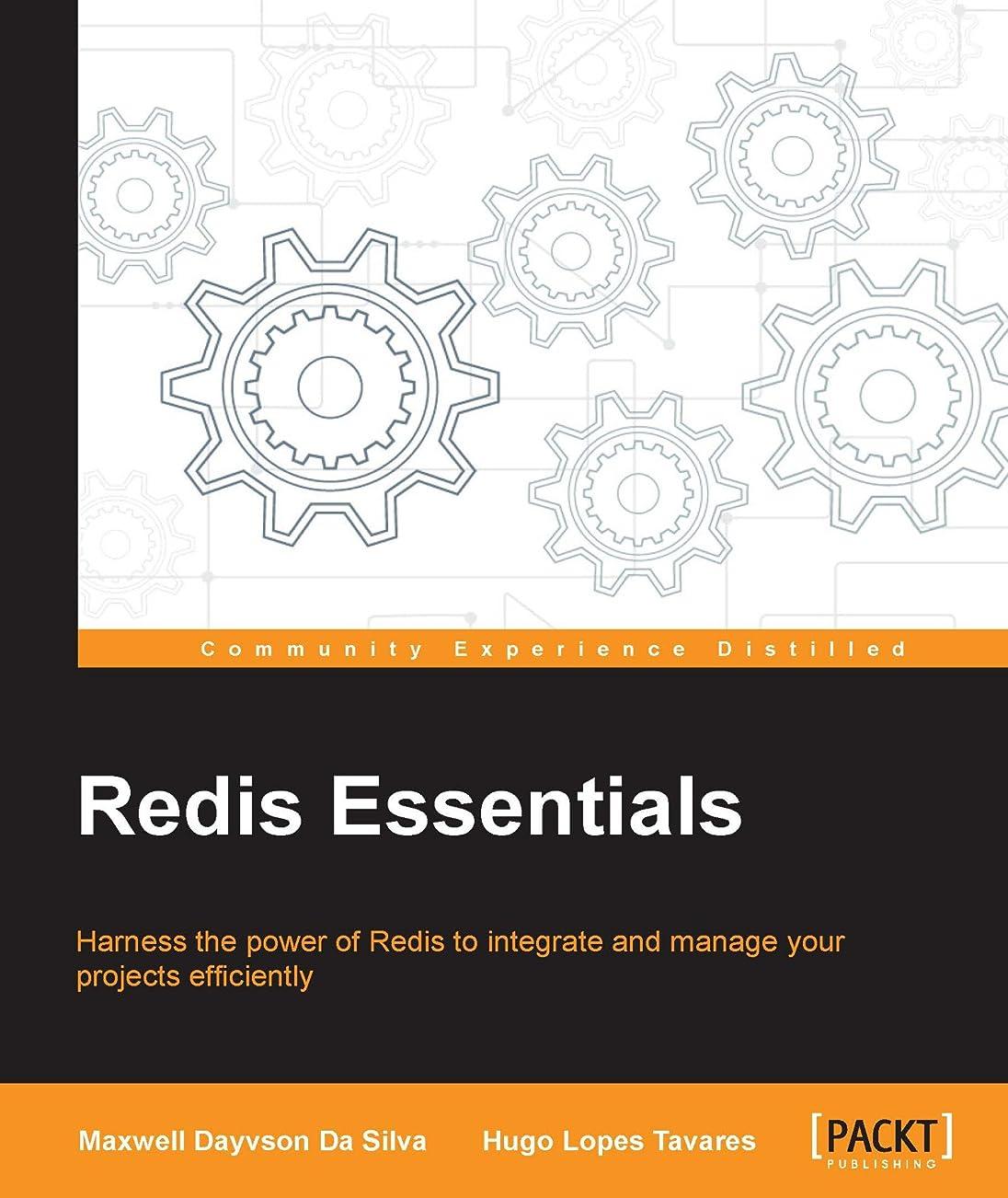 襟影のあるアイザックRedis Essentials (English Edition)