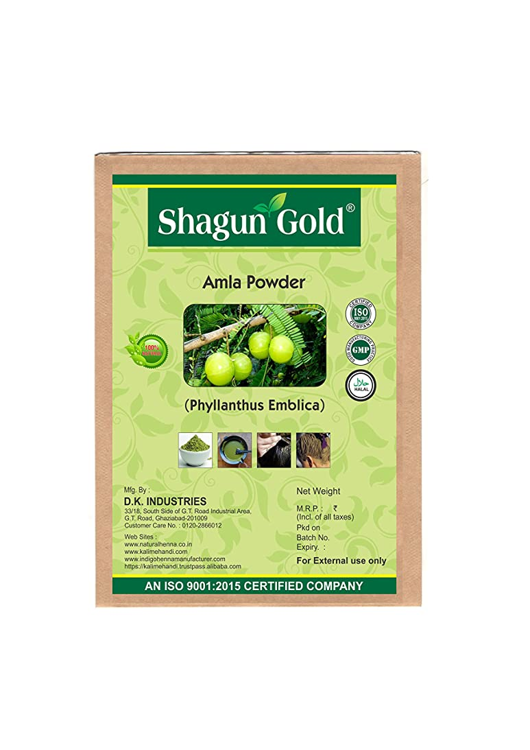 に土提出するShagun Gold A 100% Natural ( Phyllanthus Emblica ) Amla Powder For Hair Certified By Gmp / Halal / ISO-9001-2015 No Ammonia, No PPD, Chemical Free 7 Oz / ( 1 / 2 lb ) / 200g
