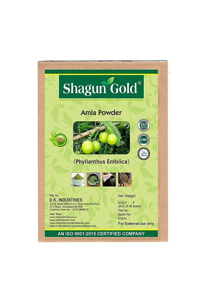 ヒューマニスティック工場入射Shagun Gold A 100% Natural ( Phyllanthus Emblica ) Amla Powder For Hair Certified By Gmp / Halal / ISO-9001-2015 No Ammonia, No PPD, Chemical Free 7 Oz / ( 1 / 2 lb ) / 200g