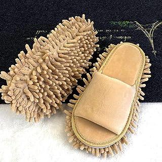 LORAER Qianer モップスリッパ 1足セット 歩くだけで 簡単 お掃除 履くモップ お掃除スリッパ 床拭き 男女兼用 洗濯可能 繰り返し履ける 日用品 掃除用品 掃除道具(ベージュ)