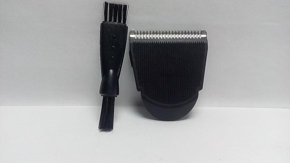 原子炉洗練耐えられるシェーバーヘッドバーバーブレード フィリップス Philips QC5510 QC5530 QC5550 QC5560 QC5570 QC5580 フィリップス ノレッコ ワン?ブレード 交換用ブレード Shaver Razor Head Blade clipper Cutter