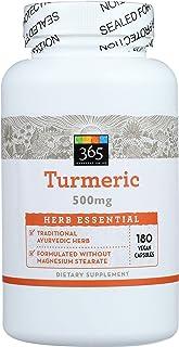 365 Everyday Value, Turmeric 500mg, 180 ct