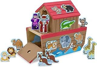 Best noah's ark wooden toy box Reviews