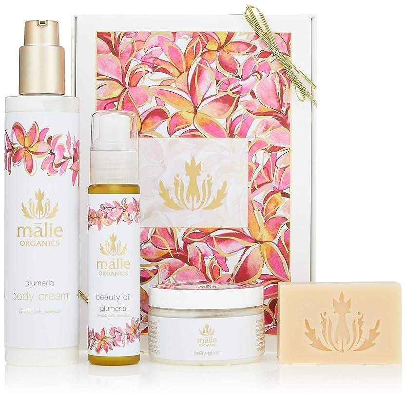 隠すなかなか無条件Malie Organics(マリエオーガニクス) ラックススパボックス プルメリア (セット内容:Beauty Oil 75ml/ Body Cream 222ml/ Body Gloss 113g / Luxe Cream Soap 113g)
