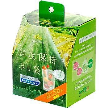 ストリックスデザイン 鮮度保持ポリ袋 Lサイズ 40枚 半透明 43×24cm マチ6cm 厚さ0.009mm 抗菌剤配合 マチ付き 野菜 果物 新鮮に保つ SA-097