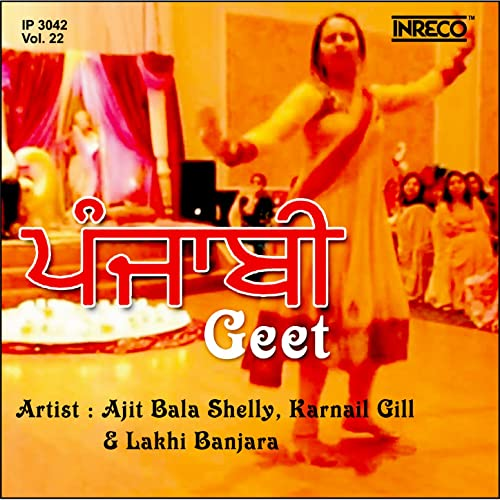 lakhi banjara mp3 songs