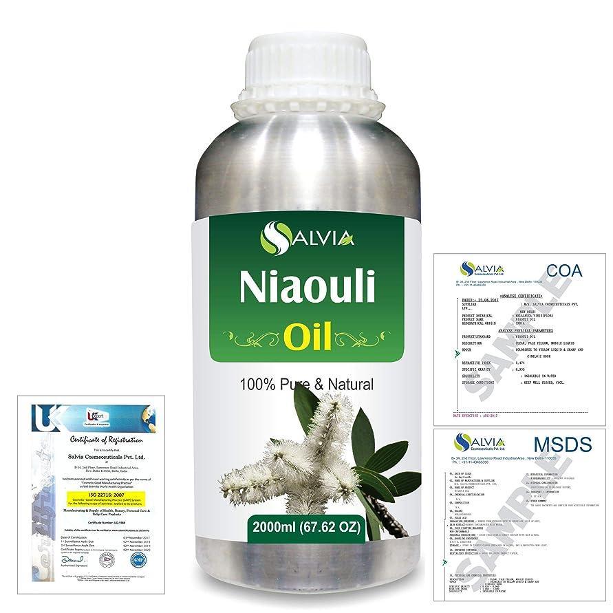 チョーク貢献する番目Niaouli (Melaleuca Viridiflora) 100% Natural Pure Essential Oil 2000ml/67 fl.oz.