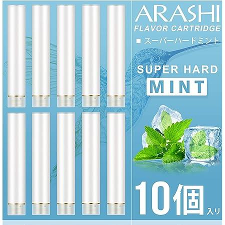 ARASHI FLEVO互換 電子タバコ カートリッジ スーパーハードミント味 大容量 1.0ml 約300口/個 10個入り [510 Lite/パールホワイト]
