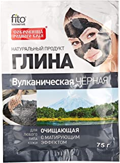 Fito Cosmetic Volcanic Black Cleansing Clay - 75 gm