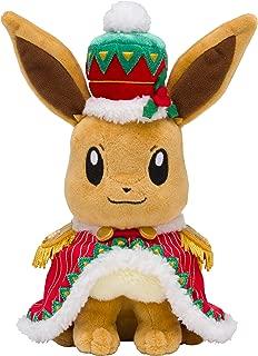 christmas pokemon plush 2018