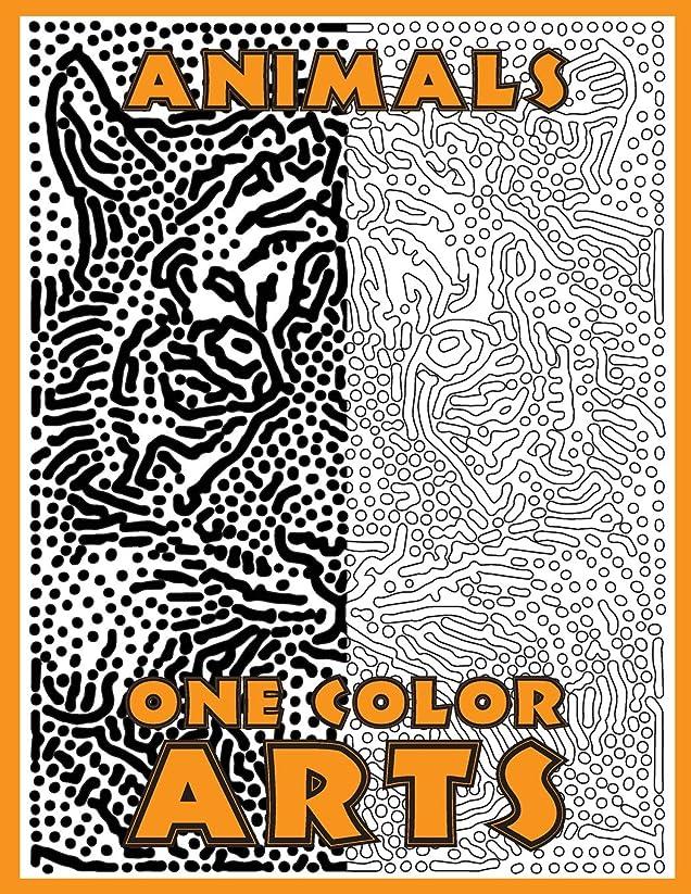 引き潮匹敵しますローンOne Color ARTS: New Type of Relaxation & Stress Relief Coloring Book for Adults (One Color Relaxation)