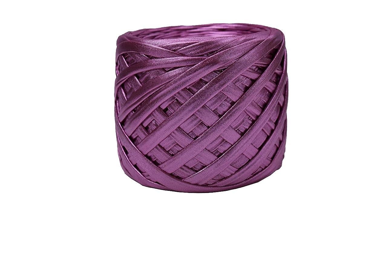 Metallic Yarn 55 Yards (Pink)