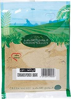 Green Valley Coriander Powder - 500 gm