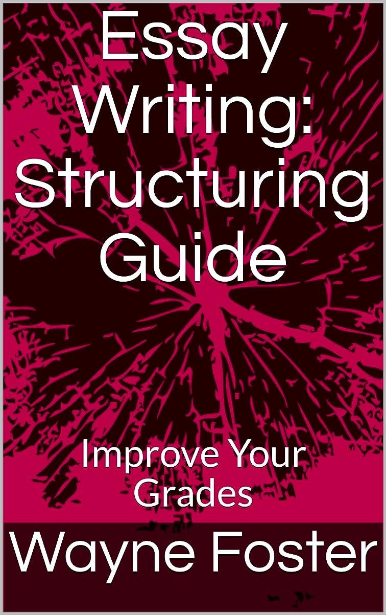 正しい足首助言Essay Writing: Structuring Guide: Improve Your Grades (English Edition)