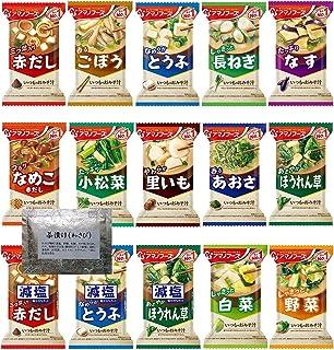 アマノフーズ フリーズドライ いつものおみそ汁 15種類30食セット +わさび茶漬け1食 [I30]