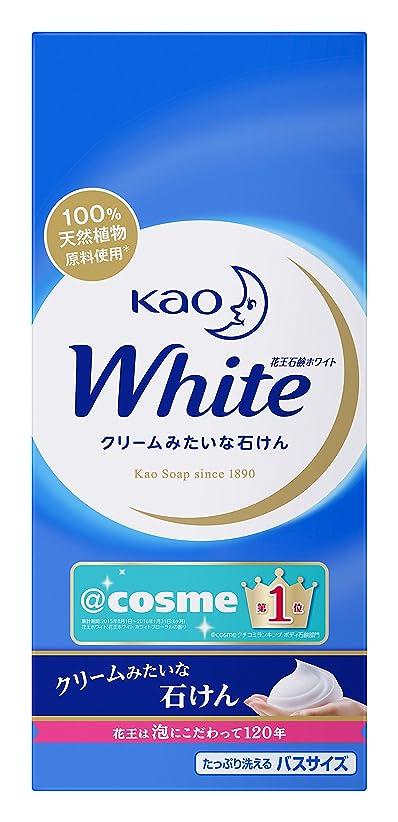 水星れる花王ホワイト バスサイズ 6コ箱