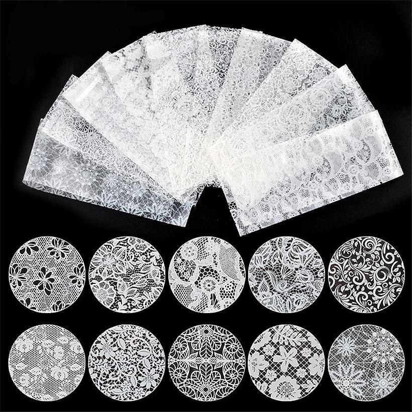 散歩に行く可聴急いで10種セット 黒白2色から選べレースネイルホイルフォイル クラッシュ ギアピーコックパータン ネイルシーツネイルパーツネイルアート (白)