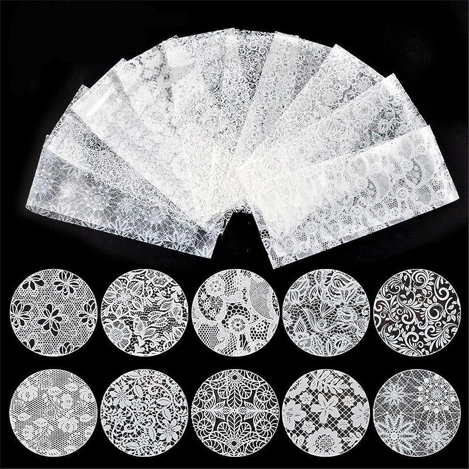 梨隣人豆10種セット 黒白2色から選べレースネイルホイルフォイル クラッシュ ギアピーコックパータン ネイルシーツネイルパーツネイルアート (白)