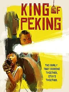 Best king of peking Reviews