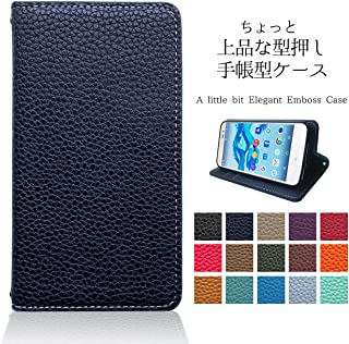 df0cfac811 ZenFone3 ZE520KL 用 ちょっと上品な 型押し 手帳型 ケース カバー 【ネイビー】 ZenFone3ケース ZenFone3カバー  ZE520KLケース ZE520KLカバー ゼンフォン ゼンフォン3 ...