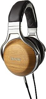 デノン Denon AH-D9200 ヘッドフォン ハイレゾ対応 密閉ダイナミック型 オーバーヘッド ウッドハウジング AH-D9200EM 孟宗竹