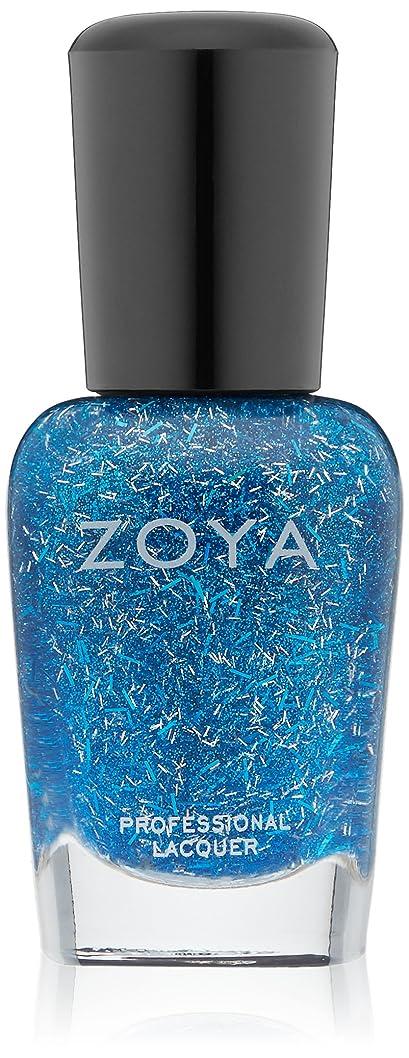 容赦ない地域ストラップZOYA ゾーヤ ネイルカラー ZP580 TWILA トゥィラ 15ml  明るいブルー クリア?グリッター 爪にやさしいネイルラッカーマニキュア