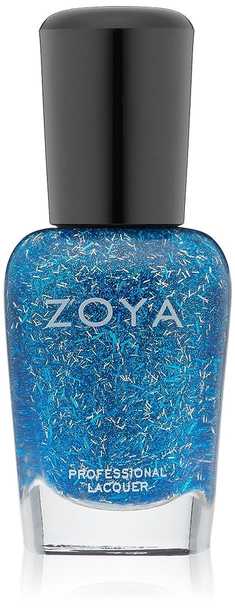 時薬局研磨剤ZOYA ゾーヤ ネイルカラー ZP580 TWILA トゥィラ 15ml  明るいブルー クリア?グリッター 爪にやさしいネイルラッカーマニキュア