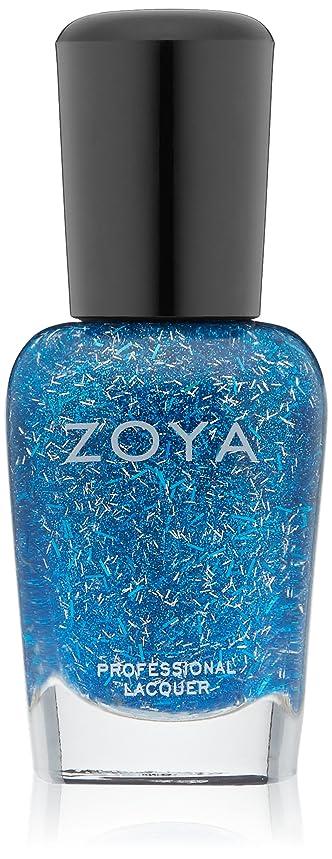 岩素晴らしさ壁ZOYA ゾーヤ ネイルカラー ZP580 TWILA トゥィラ 15ml  明るいブルー クリア?グリッター 爪にやさしいネイルラッカーマニキュア