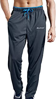 Duuluup Workout Pants Men - Quick Dry Active Sports Sweatpants Open-Hem with Pockets