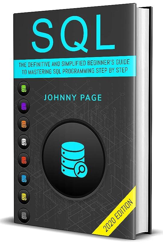 侮辱花婿援助SQL: The Ultimate and Simplifed Beginner's Guide to Mastery SQL Programming Step by Step (2020 edition) (English Edition)