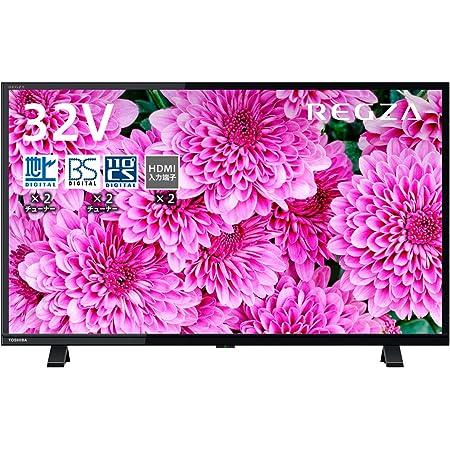 東芝 32V型 液晶テレビ レグザ 32S24 ハイビジョン 外付けHDD ウラ録対応 (2020年モデル)