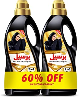 Persil 2-in-1 Abaya Shampoo - French Perfume, Pack Of 2 Pieces (2 x 1.8 Liter)