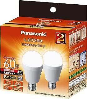 パナソニック LED電球 口金直径17mm 電球60W形相当 電球色相当(7.1W) 小形電球・広配光タイプ 2個入 密閉器具対応 LDA7LGE17ESW2T