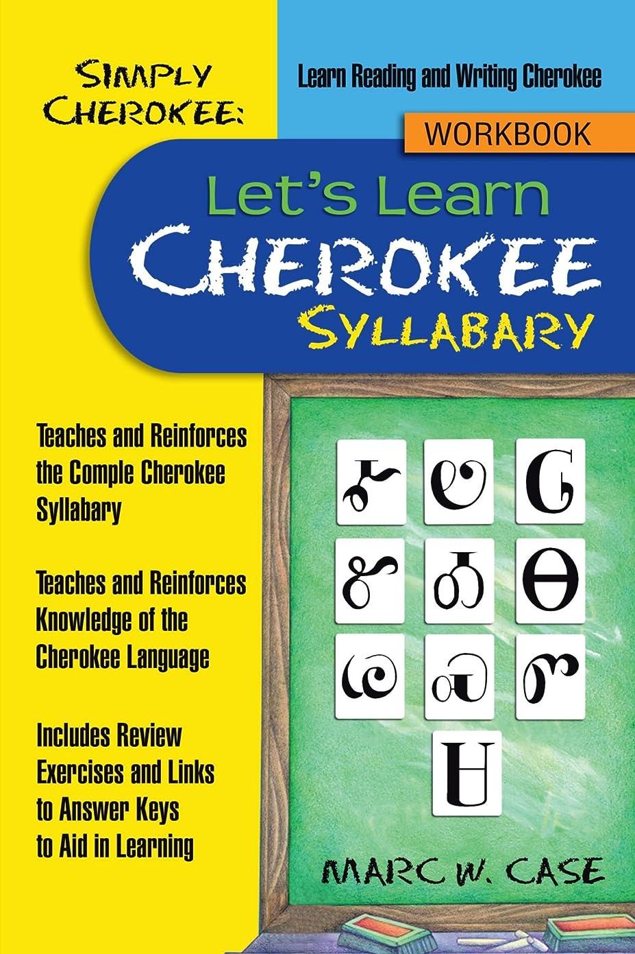 エコー殺人者肥沃なSimply Cherokee: Let's Learn Cherokee: Syllabary