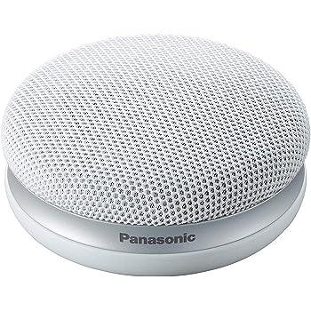パナソニック ポータブルワイヤレススピーカー (ホワイト) SC-MC30-W
