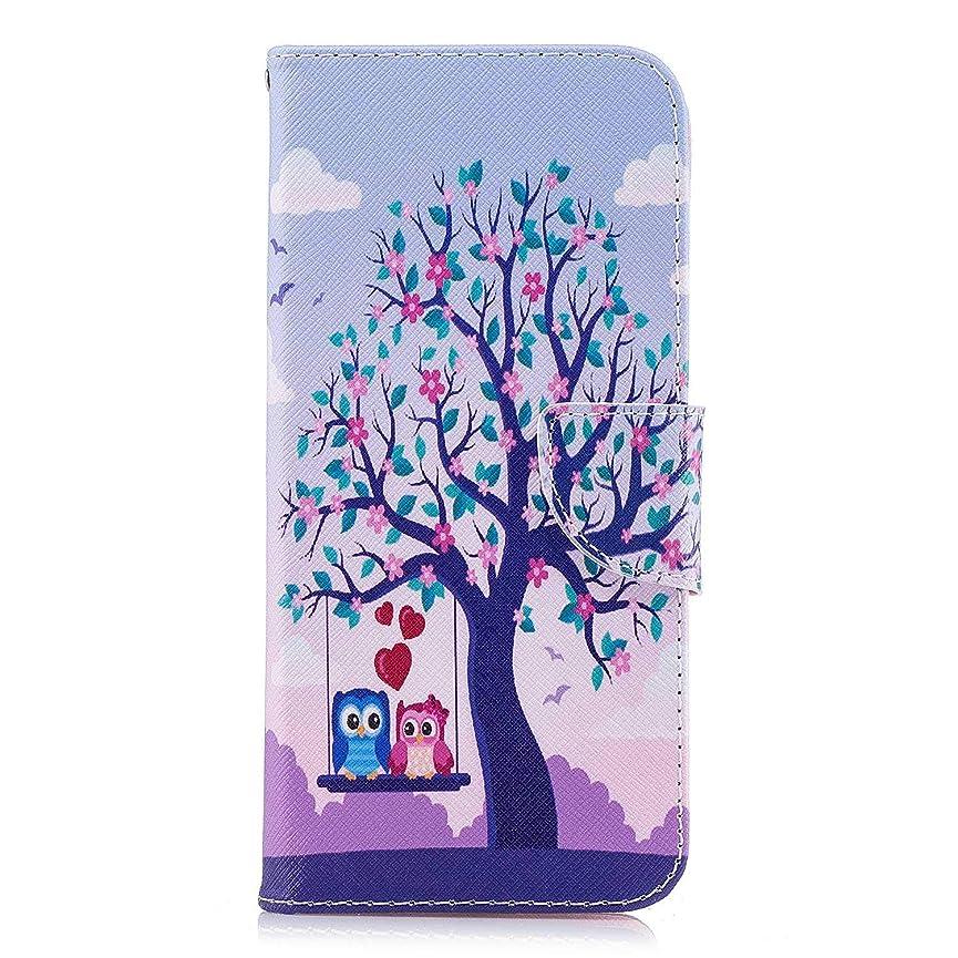 楽観混合シルクOMATENTI Galaxy S9 Plus ケース, ファッション人気 PUレザー 手帳 軽量 電話ケース 耐衝撃性 落下防止 薄型 スマホケースザー 付きスタンド機能, マグネット開閉式 そしてカード収納 Galaxy S9 Plus 用 Case Cover, 樹木