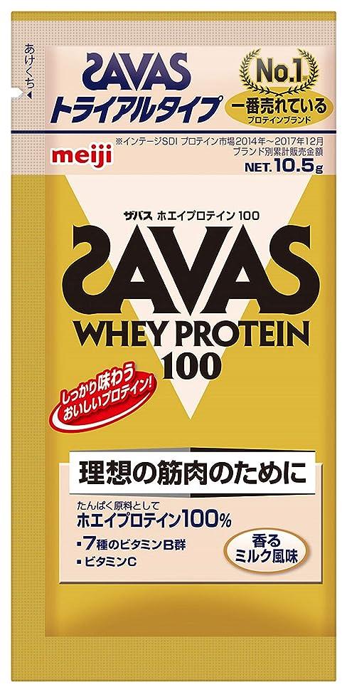 ワーディアンケース近代化するスリルザバス ホエイプロテイン100 トライアルタイプ 香るミルク味 10.5g