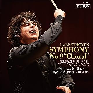 ベートーヴェン:交響曲第9番《合唱つき》