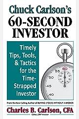 Chuck Carlson's 60-Second Investor Paperback