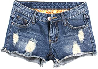 Yollmart Women's Low Rise Ripped Denim Distressed Shorts Jeans