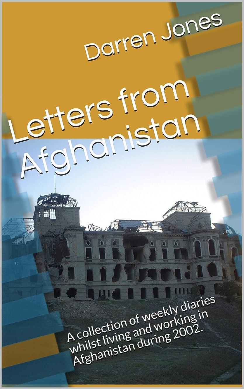 エゴイズム悪行一月Letters from Afghanistan: A collection of weekly diaries whilst living and working in Afghanistan during 2002. (English Edition)